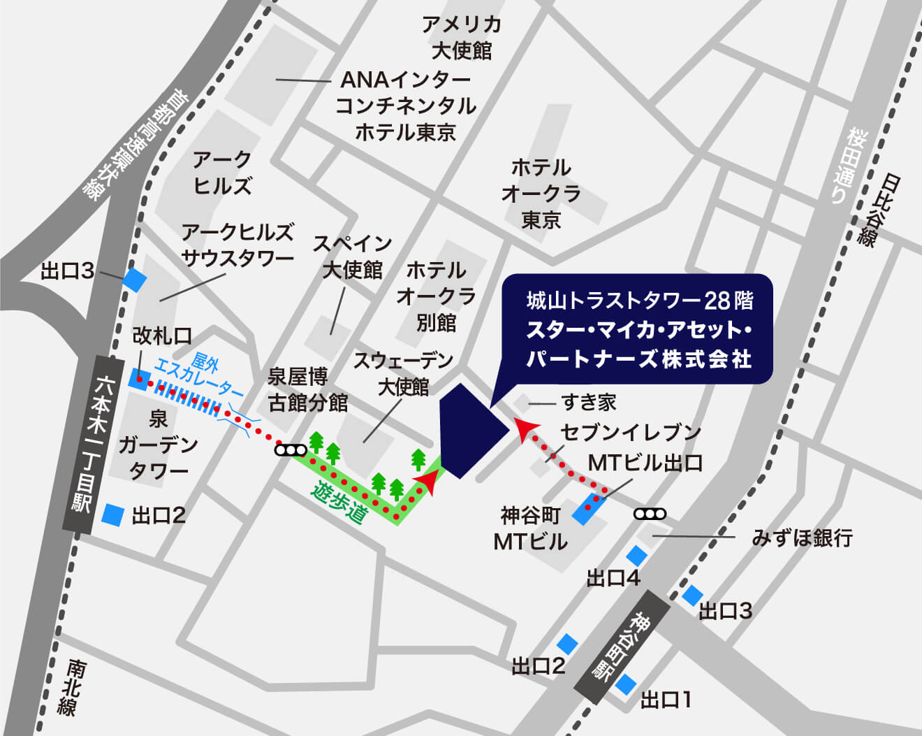 東京都港区虎ノ門四丁目3番1号城山トラストタワー28階への地図
